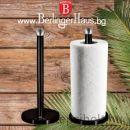 Berlinger Haus Black Silver Collection papírtörlő tartó